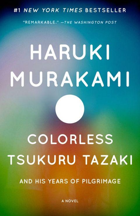 Carlo Van de Roer- Murakami Collaboration